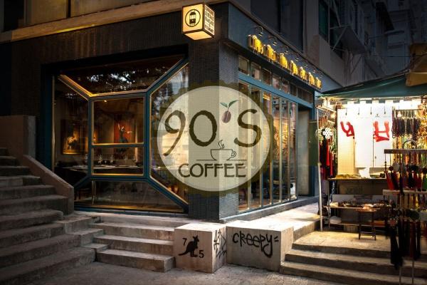 Cần lưu ý gì khi lựa chọn mặt bằng để kinh doanh cafe?